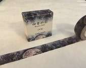 "Moonlit Night Washi Tape - Seasons Color - 15 mm x 7 m (5/8"" x 7.6 yds) - Inspired by Japanese Iroshizuku Ink Tsuki-yo"