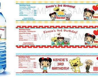 Ni Hao Kai Lan - PRINTED FOR YOU - Birthday Party Supplies Favors