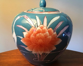 Vintage Asian ginger jar made in Macau