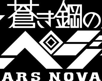 Arpeggio of Blue Steel Ars Nova decal sticker
