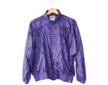 Rare 80's Adidas ladies jacket