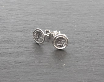 Sterling Silver textured studs, silver studs, earrings, post earrings, silver earrings, gift