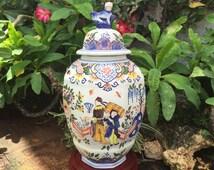 1800's Boch Frères Keramis Rare Large Delft Ginger Jar Delfts Polychroom Jardin Deksel Vaas Chinois Wucai Style Vase Urn Jug *Free S&H
