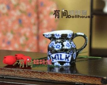 1:12 Dollhouse Miniature Milk Pitcher D77