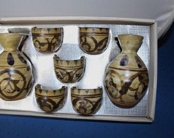 Vintage Japanese Pottery Sake Set