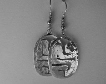 E5- Hand pierced silver earrings ancient Egyptian design