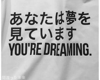 You're Dreaming (004) // T-Shirt // S M L XL
