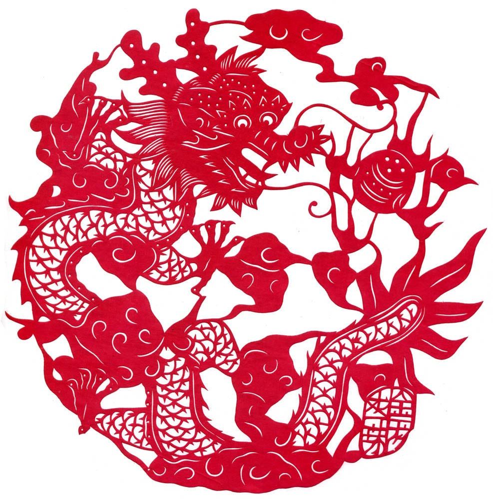 dragon cutout template - chinese paper cuts dragon symbol chinese paper cutout