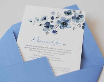 Spring flowers -  Wedding Invitation. Digital or Print versions are available