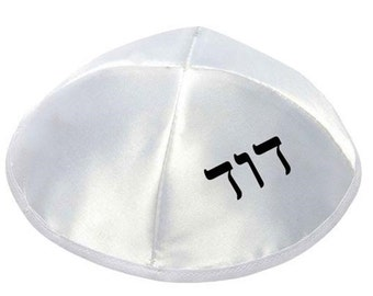 Customer Order Personalized Hebrew Name Print Satin Kippah Jewish Yarmulke Judaism Judaica Original Gift