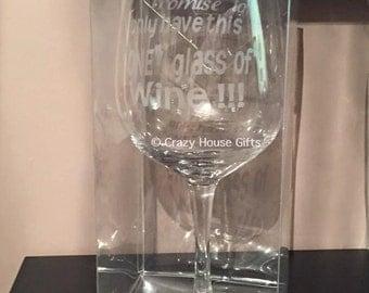 Whole bottle wine glass, personalised wine glass, engraved glass, wine glass, large wine glass