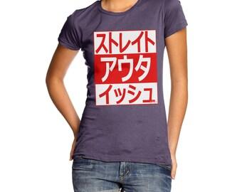 Women's Unova JP T-Shirt