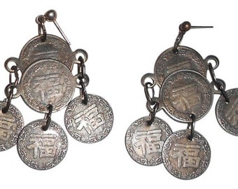 "2"" Coin Vintage Dangle Silver Earrings.. Free Shipping In USA"