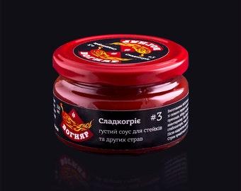 VOGNYAR Hot Pepper Sauce #3 Sweet Warmness