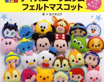 Disney Tsum Tsum Felt Mascots - Japanese Craft Book