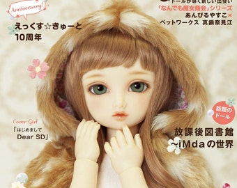 Dolly Dolly Winter 2015  - Japanese Craft Book