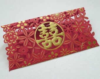 Double Happiness - exquisite die-cut design red packet cash envelope (Red - 1 unit)