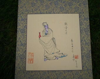 """Chinese new year God of Love painting Guan Yin Kwan Yin Chinese Japanes Calligraphy ink Brush Wall art 8.5""""*10.5"""" Pray peace on earth"""