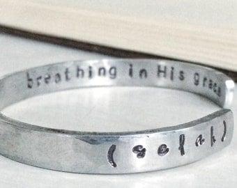 selah - breathing in His grace handstamped silver cuff bracelet