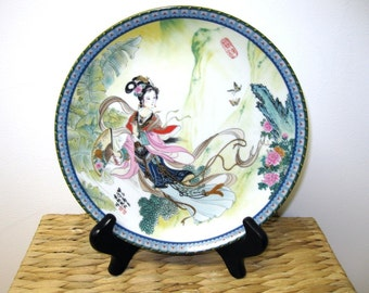 Imperial Jingdezhen Beauties of the Red Mansion Pao-Chai by Artist ZHAO HUIMIN 1985 1st Plate