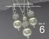 Bridesmaid Gift Set of 6 Swarovski Ivory Cream Pearl Necklace and Earring Set, Bridesmaid Jewelry Set, Wedding Jewelry