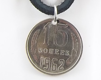 Soviet Coin Necklace, 15 Kopecks, Leather Cord, Russian, Coin Pendant, Mens Necklace, Womens Necklace, 1962