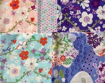 Good Fortune Kate Spain 5 FQ set moda fabric oop htf
