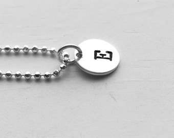 Initial Necklace, Sterling Silver, All Letters Available, Personalized Jewelry, Letter E Necklace, Initial Pendant, Hand Stamped Jewelry