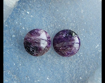 Charoite Gemstone Cabochon Pair,17x5mm,4.79g