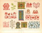 1893 Hungarian Folk Art Decorations Original Antique Lithograph