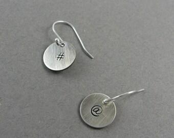 Geekery Jewelry (Internet Geek Earrings for Teen Girl in Sterling Silver, Computer Geek or Techie Gift)