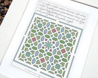Antique Italian Garden Plan Square in Color Archival Print on Watercolor Paper