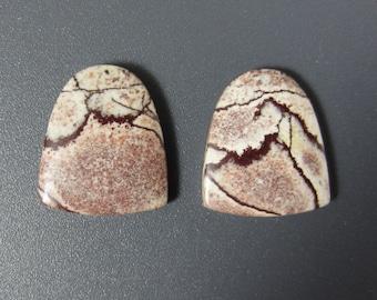 Sonoran jasper earring pair, Cabochon, Flat back B5748