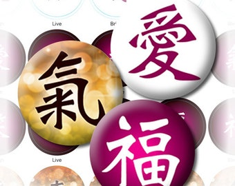 Digital Collage Sheet Zen Chinese Characters 1 inch and 1.313 inch circles images