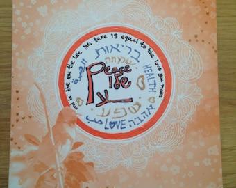 Orange wall art - peace and love