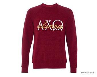 AXO Alpha Chi Omega Alumna Sweatshirt