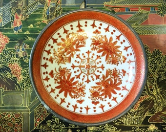 Japanese Porcelain-Ware Bowl