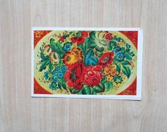 """Vintage """"Congratulations"""" Postcard - 1971, Izogiz Publ"""