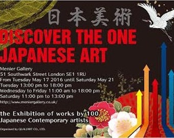 The Exibision of works by 100 japanese comtemporary artists.