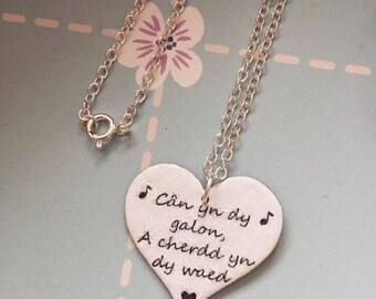 Cân yn dy galon Enamel Necklace