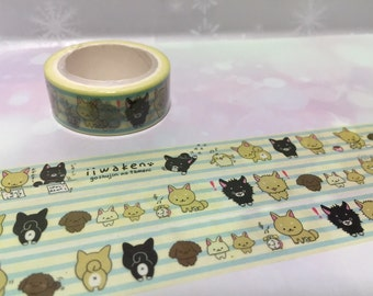 adorable cat washi tape 5M Cute cat baby kitten cartoon cat masking sticker tape 3 little kitten kawaii cat planner cat diary cat gift decor