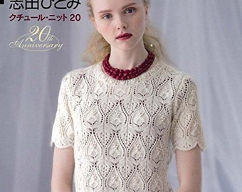 Beautiful Couture KNIT 20 2015 by Hitomi Shida - Japanese Craft Book  Lacey pattern relief pattern arrange lessons