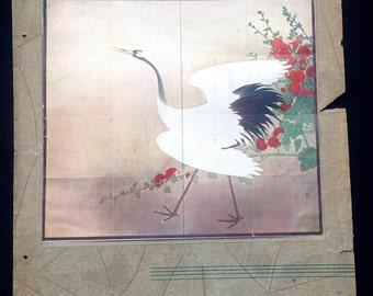 Crane Print - Vintage Print -  Japanese Magazine Insert in Showa Period - Tsuru Print - Vintage Magazine Insert