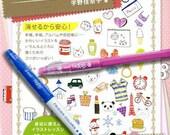 Kawaii Illustration, Japanese Drawing Pattern Book, Journal & Planner Doodle , Easy Drawing Tutorial, Art Supply For Girls, Women, B1705