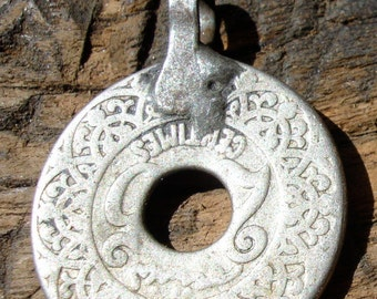 Tarnished Moroccan  small coin 25 centimes with hole