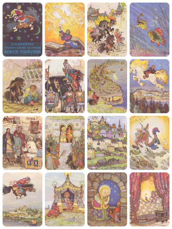 The Little Humpbacked Horse, Illustrations by N. Kochergin. Set of 15 Postcards (out of 16) in original cover -- 1968. Perfect condition