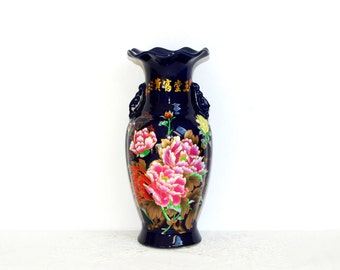 Vintage Vase of Cobalt Blue Glass, Japan Vase