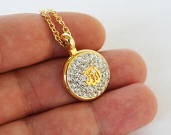 Allah Necklace - Gift For Muslim - Muslim Jewelry - Arabic Pendant - Allah Pendant - Islamic Jewelry - Religious Necklace  The Koran Pendant