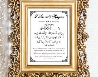 Islamic Wedding Print