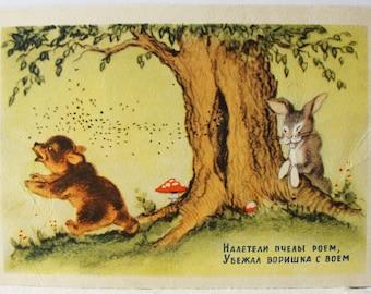 Illustrator Ushakova. Vintage Soviet Postcard - 1954. Izogiz Publ. Bear, Hare, Rabbit, Bees, Amanita, Mushrooms